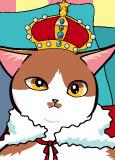猫の王様 2021年